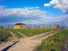 Скачать бесплатно foto Земельные участки Участок для строительства в Подмосковье 37599855 в Москве