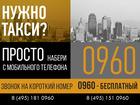 Фото в Недвижимость Продажа домов Воспользуйтесь услугами диспетчерской службы в Москве 1