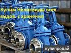 Новое изображение  Куплю задвижки шаровые краны привода auma Тула 37618727 в Москве