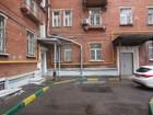 Изображение в   Продаются нежилые помещения свободного назначения в Москве 25652256