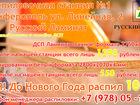 Новое фото  Качественная распиловка и оклейка ДСП в Крыму 37651199 в Севастополь