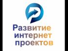 Изображение в   Поисковая SEO оптимизация сайта от 1 000 в Москве 1000