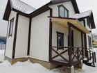 Фото в Недвижимость Продажа домов продам дом в калужской области недорого с в Москве 2800000