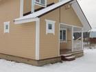 Изображение в Недвижимость Продажа домов Дача, новый загородный дом из бруса в Порядино в Москве 0