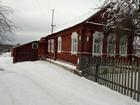 Изображение в   Продается дом, Раменский р-н д. Трошково, в Раменском 3150000