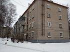 Изображение в   Продается двухкомнатная квартира  Расположение в Кимрах 1550000