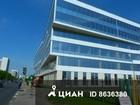 Фотография в   В Бизнес-центре Solutions (ЮАО) предлагается в Москве 12600