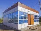 Смотреть изображение  Торговые павильоны, киоски, вагон-бытовки 37804260 в Астрахани
