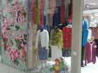 Фото в   Магазин женской одежды в Чертаново предлагает в Москве 1000