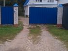 Свежее foto Продажа домов Дом в снт нагорное ленинградское ш 37834338 в Клине