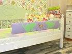 Свежее foto Детская мебель Бортик от падения для любой кровати 37892046 в Санкт-Петербурге