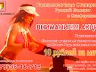 Новое фотографию  Качественная распиловка и оклейка ДСП и ХДФ в Крыму 37924840 в Судак