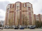 Скачать фото Квартиры в новостройках Двухкомнатная квартира в Москве 37932446 в Москве