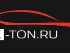 Скачать бесплатно фотографию Разное Автостекла продажа, замена, тонировка, антигравий 37976278 в Ростове-на-Дону