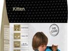 Изображение в   Enova KITTEN  Для котят, беременных и кормящих в Москве 945