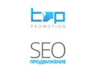 Фото в Изготовление сайтов Изготовление, создание и разработка сайта под ключ, на заказ Профессиональная оптимизация сайта и дальнейшее в Москве 0