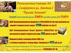Смотреть foto  Качественные услуги по самой низкой цене на ДСП в Крыму 38291125 в Севастополь