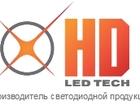 Скачать фотографию  Светодиодная продукция 38291842 в Москве