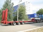 Увидеть foto Тяжеловоз (трал) Аренда трала 30 тонн 38323050 в Москве
