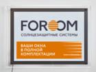 Изображение в В контакте Поиск партнеров по бизнесу Производитель солнцезащитных систем - жалюзи, в Москве 0