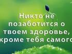 Новое изображение  Высокое давление! 38368444 в Новосибирске