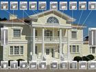 Скачать бесплатно фотографию  Фасадный декор 38384651 в Самаре