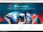 Изображение в   Студия «Бизнес под ключ» - на рынке более в Москве 15000