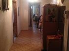 Фото в Недвижимость Иногородний обмен  5-х комнатная. 150 кв метра. 4 этаж 5 этажного в Москве 0