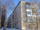 Фото в Недвижимость Продажа квартир Продается двухкомнатная квартира:  Месторасположение в Кимрах 1450000