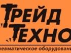 Фото в   Оптовые и розничные поставки пневматических, в Нижнем Новгороде 0