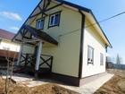 Фотография в Недвижимость Продажа домов Продается новый двухэтажный дом из бруса в Москве 3150000