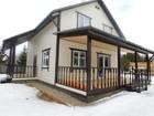 Фотография в Недвижимость Продажа домов Папино . Продается зимний дом из бруса в в Москве 3200000