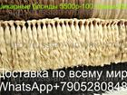 Скачать фото  Волосы для наращивания Карда Кератин от фабрики 38440545 в Москве