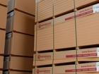 Фотография в   Самая большая оптоптовая база мебельных пиломатериалов в Щёлкино 1150