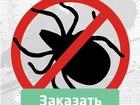 Смотреть фото  Санобработка от тараканов и клопов 38455435 в Тольятти