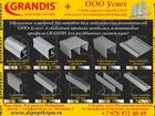 Уникальное фото  Самая крупная оптовая база мебельных систем Грандис в Крыму 38465841 в Симферополь