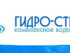 Фото в Сантехника (оборудование) Сантехника (услуги) Чистая вода у Вас дома, на даче, на участке, в Москве 1800