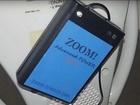 Уникальное изображение Медицинские приборы Сделайте картридж Philips ZOOM безлимитным 38505999 в Москве