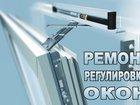 Свежее изображение  Ремонт окон в Нижнем Новгороде и области 38546927 в Нижнем Новгороде