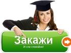 Увидеть фото  Поможем выполнить работу любой сложности 38547561 в Санкт-Петербурге