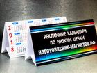 Фото в Услуги компаний и частных лиц Рекламные и PR-услуги Предлагаются услуги по производству и изготовлению в Москве 19