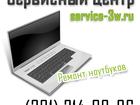 Скачать бесплатно фото  Замена разъема питания ноутбука, 38557670 в Красноярске