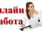 Фото в   Обязанности  Обработка входящей почты, размещение в Буденновске 21000