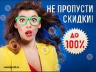 Фотография в   Поджимаю сроки сдачи контрольной и практической в Москве 0