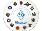 Смотреть изображение  ПринтДеколь – печать на сувенирной посуде для Вас! 38569367 в Москве