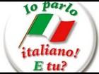 Новое foto  Итальянский язык для выезжающих на ПМЖ в Италию (по Skype), 38585389 в Москве