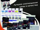 Увидеть foto  Картриджи, тонеры, чернила, фотобумага и прочее 38622735 в Перми