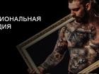 Свежее фотографию Разные услуги Тату, художественная татуировка, коррекция 38629605 в Москве