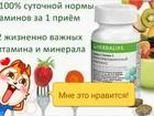 Изображение в   Дополнительный источник витаминов и минеральных в Москве 0