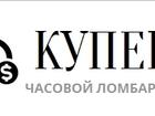 Фото в   Московский ломбард «Купец» продаёт элитные в Москве 0